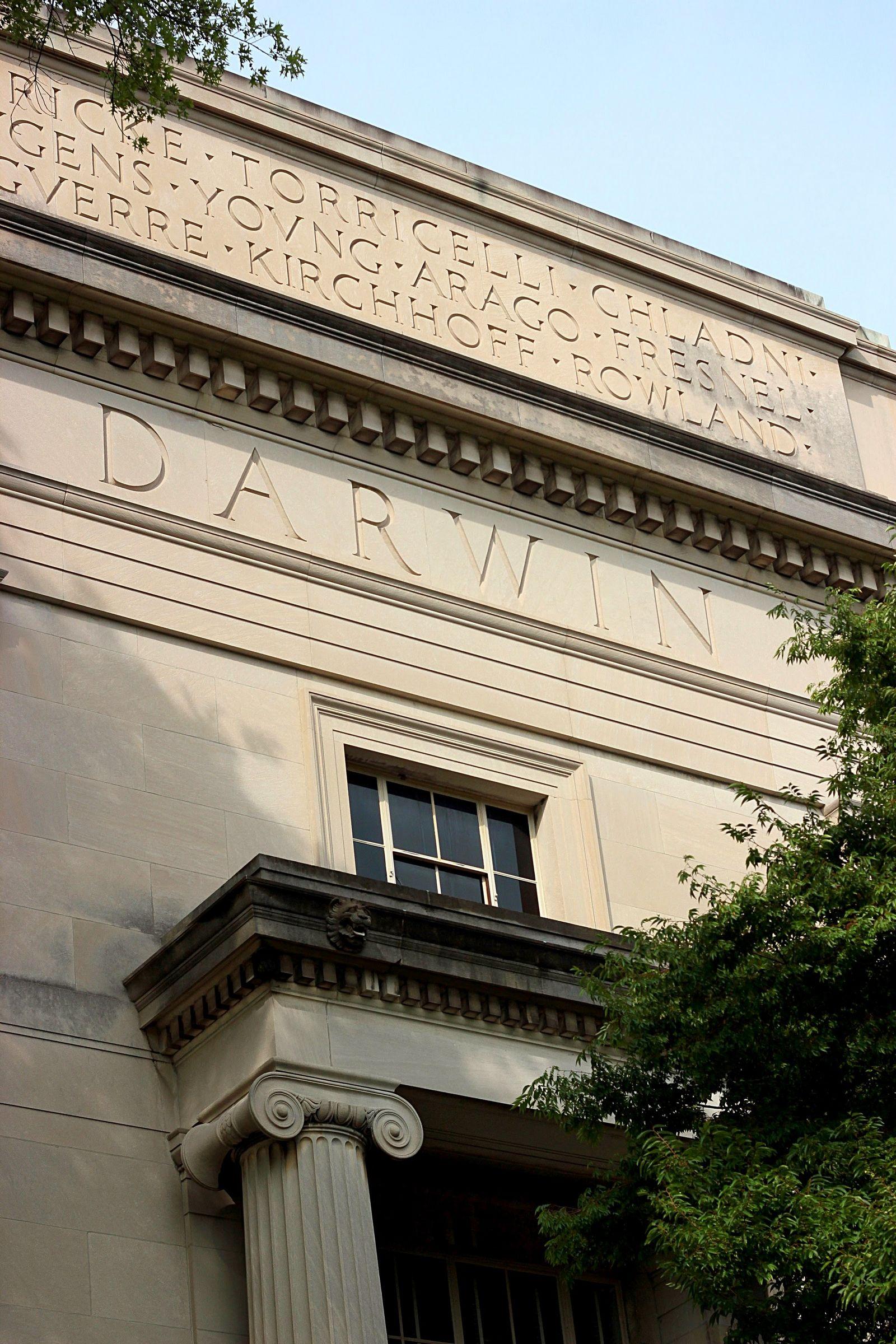 Alas del MIT dedicados a nombres ilustres